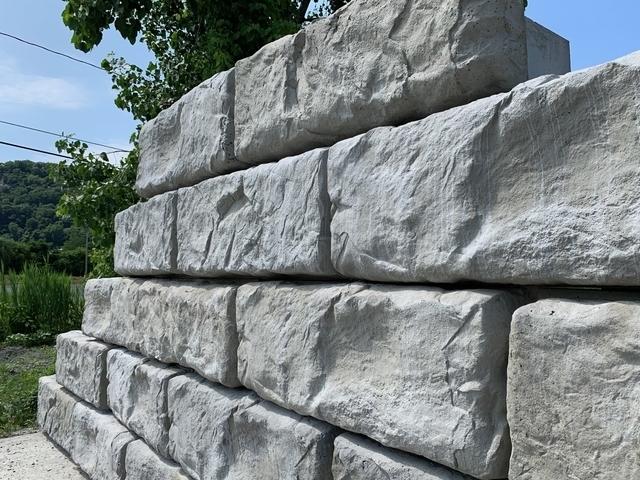 Forix Wall 4